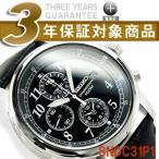 セイコー クロノグラフ 逆輸入SEIKO セイコー メンズ 高速クロノグラフ 腕時計 ブラックダイアル ブラックレザーベルト SNDC33P1【ネコポス不可】
