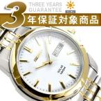 セイコー 腕時計 SEIKO セイコー 逆輸入 SNE094P1 ソーラー メンズ セイコー SEIKO