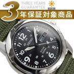 セイコー 腕時計 SEIKO セイコー 逆輸入 SNE095P2 ソーラー メンズ セイコー SEIKO【ネコポス不可】