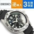 逆輸入SEIKO セイコー メンズ腕時計 ダイバーズ ソーラー SNE107P2【ネコポス不可】