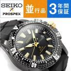 SEIKO PROSPEX セイコー プロスペックス ダイバース 逆輸入海外モデル メンズ腕時計 ソーラー DIVER's200m防水 SNE373P1【ネコポス不可】