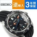 逆輸入SEIKO セイコー プロスペックス ソーラー ワールドタイム パイロットクロノグラフ メンズ腕時計 ブラックダイアル シリコンラバーベルト SNE423P1