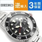 逆輸入 SEIKO PROSPEX ソーラー DIVER's200m メンズ 腕時計 ブラックダイアル ステンレスベルト SNE437P1