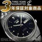 セイコー5 SEIKO5 セイコー 逆輸入 自動巻 腕時計 SNK357K1
