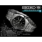 セイコー セイコー5 SEIKO5 セイコーファイブ メンズ 腕時計 SNK361 逆輸入セイコー 自動巻き メカニカル 機械式 オートマチック SNK361K SNK361K1