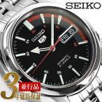 セイコー5 SEIKO5 セイコー 逆輸入 自動巻 腕時計 SNK375J1【ネコポス不可】