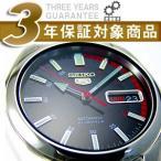 セイコー 腕時計 SEIKO セイコー 逆輸入 SNK375K1 セイコー5 SEIKO5 自動巻き メンズ セイコー SEIKO