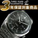 SEIKO5 セイコー5 腕時計 メンズ 逆輸入 SNK567JC