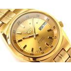 セイコー5 SEIKO5 セイコー 逆輸入 自動巻 腕時計 SNK574J1