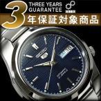 セイコー 腕時計 SEIKO セイコー 逆輸入 SNK603K1 セイコー5 SEIKO5 自動巻き メンズ セイコー SEIKO