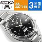【逆輸入 SEIKO5】セイコー5 セイコーファイブ 機械式自動巻き メンズ 腕時計 ブラックダイアル ステンレスベルト SNK623K1