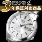 セイコー 腕時計 SEIKO セイコー 逆輸入 SNK789K1 セイコー5 SEIKO5 自動巻き メンズ セイコー SEIKO