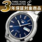 セイコー 腕時計 SEIKO セイコー 逆輸入 SNK793K1 セイコー5 SEIKO5 自動巻き メンズ セイコー SEIKO
