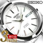 セイコー 腕時計 SEIKO セイコー 逆輸入 SNKA01K1 セイコー5 SEIKO5 自動巻き メンズ セイコー SEIKO