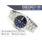 逆輸入SEIKO5 セイコー5 メンズ自動巻き腕時計 ブルーダイアル シルバーコンビステンレスベルト SNKD99K1【ネコポス不可】