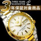 セイコー 腕時計 SEIKO セイコー 逆輸入 SNKE04J1 セイコー5 SEIKO5 自動巻き メンズ セイコー SEIKO 日本製【ネコポス不可】