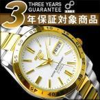 セイコー 腕時計 SEIKO セイコー 逆輸入 SNKE04K1 セイコー5 SEIKO5 自動巻き メンズ セイコー SEIKO