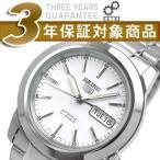 セイコー 腕時計 SEIKO セイコー 逆輸入 SNKE49K1 セイコー5 SEIKO5 自動巻き メンズ セイコー SEIKO