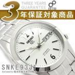 日本製逆輸入SEIKO5SEIKO5 セイコー5 メンズ自動巻き腕時計 ホワイトダイアル シルバーコンビステンレスベルト SNKE93J1【ネコポス不可】