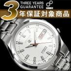 セイコー 腕時計 SEIKO セイコー 逆輸入 SNKG17J1 セイコー5 SEIKO5 自動巻き メンズ セイコー SEIKO 日本製【ネコポス不可】