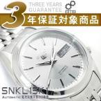 逆輸入SEIKO5 セイコー5 メンズ自動巻き腕時計 シルバーダイアル シルバーコンビステンレスベルト SNKL15K1【ネコポス不可】