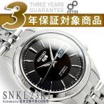 逆輸入SEIKO5 セイコー5 メンズ 自動巻き腕時計 SNKL23K1【ネコポス不可】