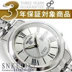 ショッピング自動巻き 逆輸入SEIKO5 セイコー5 メンズ 自動巻き腕時計 SNKL29K1【ネコポス不可】
