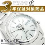 逆輸入SEIKO5 セイコー5 メンズ自動巻き腕時計 シルバーダイアル シルバーコンビステンレスベルト SNKL41K1【ネコポス不可】