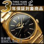 日本製逆輸入 SEIKO5 セイコー5 メンズ 自動巻き式腕時計 ゴールド×ブラック ゴールドステンレスベルト SNKL50J1【ネコポス不可】