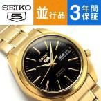 ショッピング自動巻き 逆輸入SEIKO5 セイコー5 メンズ自動巻き腕時計 ブラックダイアル ゴールドステンレスベルト SNKL50K1【ネコポス不可】