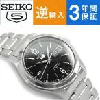 逆輸入 SEIKO5 セイコー5 機械式自動巻き メンズ 腕時計 ブラック ステンレスベルト SNKM57K1