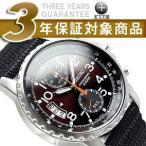 ミリタリー セイコー SEIKO 腕時計 逆輸入 SNN079P2 セイコー クロノグラフ クォーツ メンズ セイコー SEIKO【ネコポス不可】