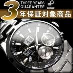 セイコー 腕時計 SEIKO セイコー 逆輸入 SNP003P1 セイコー キネティック メンズ セイコー SEIKO【ネコポス不可】