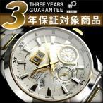 セイコー 腕時計 SEIKO セイコー 逆輸入 SNP004P1 セイコー プルミエ キネティック メンズ セイコー SEIKO【ネコポス不可】
