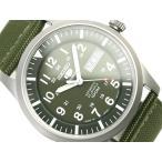セイコー5 スポーツ SEIKO5 SPORTS 逆輸入 自動巻 メカニカル 腕時計 SEIKO セイコー 逆輸入 SNZG09J1