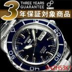 逆輸入SEIKO5 SPORTS メンズ 自動巻き 腕時計 ネイビー ステンレスベルト SNZH53K1