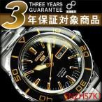 逆輸入SEIKO5 SPORTS セイコー5 メンズ 自動巻き 腕時計 ブラック×ゴールド ステンレスベルト SNZH57K1【ネコポス不可】