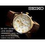 逆輸入SEIKO セイコー クロノグラフ メンズ腕時計 ビッグデイトカレンダー搭載 ゴールド×ホワイトシルバーダイアル ブラウン レザーベルト SPC088P1