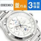 逆輸入 SEIKO セイコー クロノグラフ アラーム クォーツ メンズ 腕時計 ホワイトダイアル シルバーステンレスベルト SPC123P1【ネコポス不可】