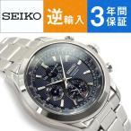 セイコー クロノグラフ 3年保証 逆輸入SEIKO セイコー クォーツ メンズ クロノグラフ 腕時計 SPC125P1【ネコポス不可】