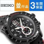セイコー スポーチュラ センタークロノグラフ メンズ 腕時計 ブラックベゼル ブラックダイアル ブラックカーフレザーベルト SPC141P1【ネコポス不可】