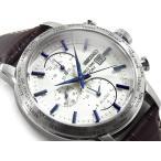 逆輸入 SEIKO セイコー GMT ワールドタイム アラーム機能搭載 クォーツ メンズ 腕時計 ホワイト×ブルーダイアル ダークブラウン レザーベルト SPL051P1