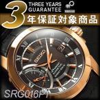 逆輸入SEIKO Premier セイコー プルミエ キネティックダイレクトドライブ メンズ 腕時計 ローズゴールド×ブラウンダイアル ブラックレザーベルト SRG016P1