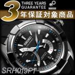 逆輸入SEIKO VELATURA セイコー ベラチュラ キネティックダイレクトドライブ メンズ 腕時計 ブラック×ブルーダイアル ブラック ラバーベルト SRH019P1