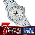 SEIKO Premier セイコー プルミエ クォーツ レディース腕時計 SRJB013 ネコポス不可