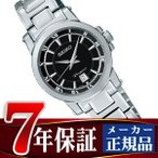 SEIKO Premier セイコー プルミエ クォーツ レディース腕時計 SRJB015 ネコポス不可