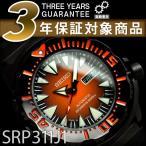 SEIKO ダイバーズ 手巻き付き機械式 男性用腕時計