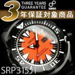 日本製逆輸入SEIKO セイコースーペリア メンズ 自動巻き 手巻きダイバーズ 腕時計 新型モンスター オレンジダイアル ブラックウレタンベルト SRP315J1