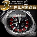 SEIKO5 セイコー5 メンズ手巻き付き機械式腕時計