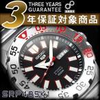 逆輸入 SEIKO5 メンズ 手巻き付き機械式 腕時計
